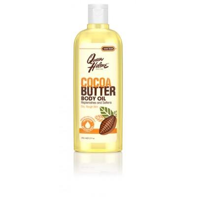 Cocoa Butter Body Oil