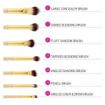 BH Studded Couture 12pc Brush Set