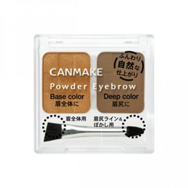 Powder Eyebrow #15